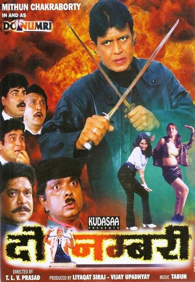 watch l assedio 1998 full hd movie official trailer do numbri 1998 full movie watch online free hindilinks4u to