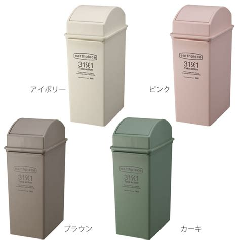 Kitchen Trash Can Cabinet by
