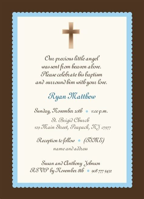 printable invitations target baptism invitations target printable invitation