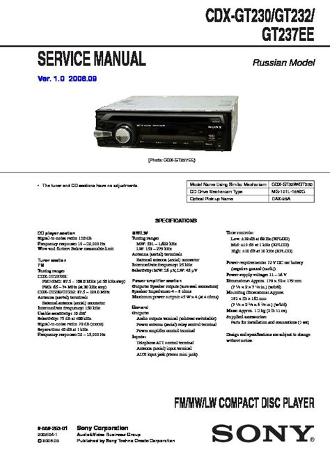 sony cdx gt230 wiring diagram 29 wiring diagram images