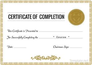Template Certificate Of Completion by Completion Certificate Template 33 Free Word Pdf Psd