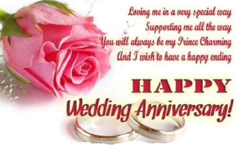Di And Jiju Sms Marati by Anniversary Wishes For In Ecards Images
