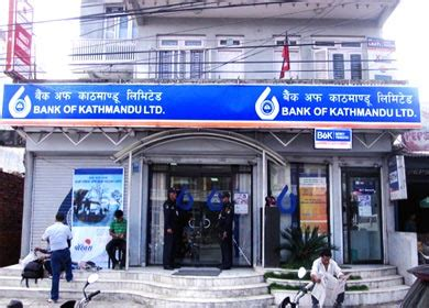 Bank Of Ktm Find Bok Cashier Involved In Bank Robbery Nepal