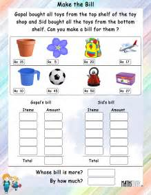 practical maths grade 2 math worksheets worksheet 7th