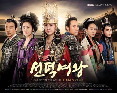 film drama korea queen seon deok the great queen seon deok or seondeok yeo wang episodes