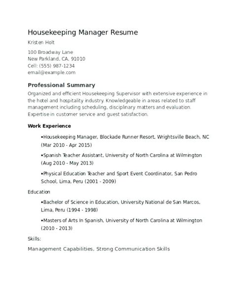 hospital housekeeping manager resume sles hospital housekeeping resume sle annecarolynbird