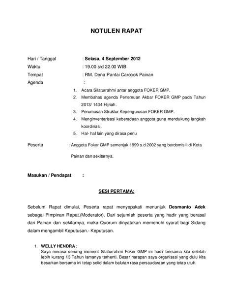 Contoh Hasil Notulis Rapat by Notulen Rapat Halal Bihalal Foker Gmp 2012