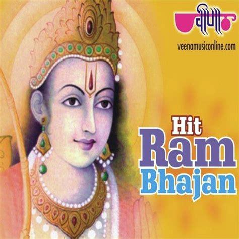 ram song bol suva ram ram song by satish dehra and seema mishra