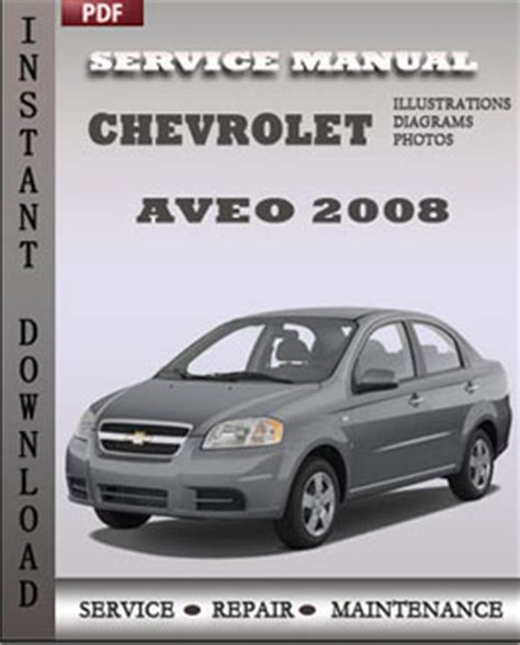 chevrolet aveo 2008 service manual download repair service manual pdf