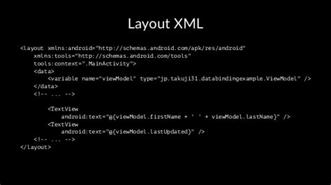layout xml variable android databinding library