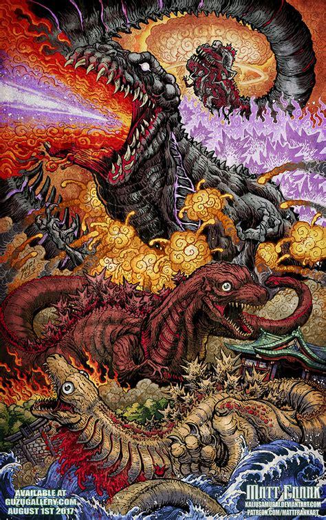 shin beasts shin godzilla print by kaijusamurai on