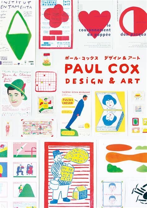 design art lifestyle paul cox design and art pie international