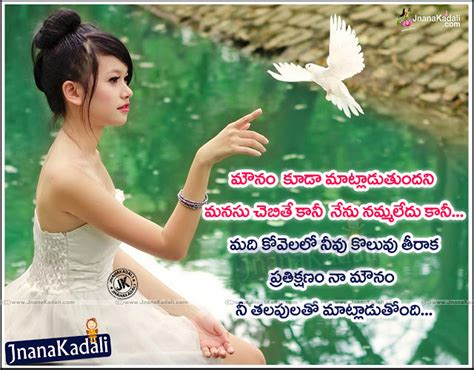 telugu sorry heart touching sms heart touching good night love quotes with nice love hd