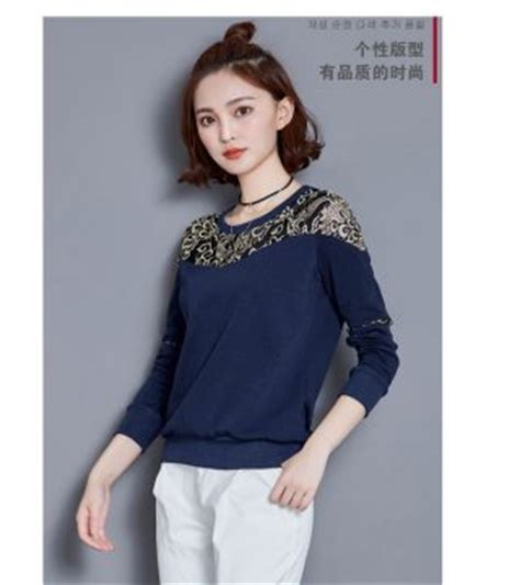 Legging Fashion Import Warna Ungu Kode Tr12479 baju atasan warna navy motif modis model terbaru jual murah import kerja