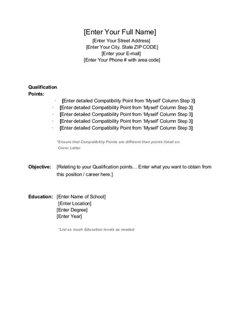 Resume Language Skills Example the super effective resume and cover letter formula