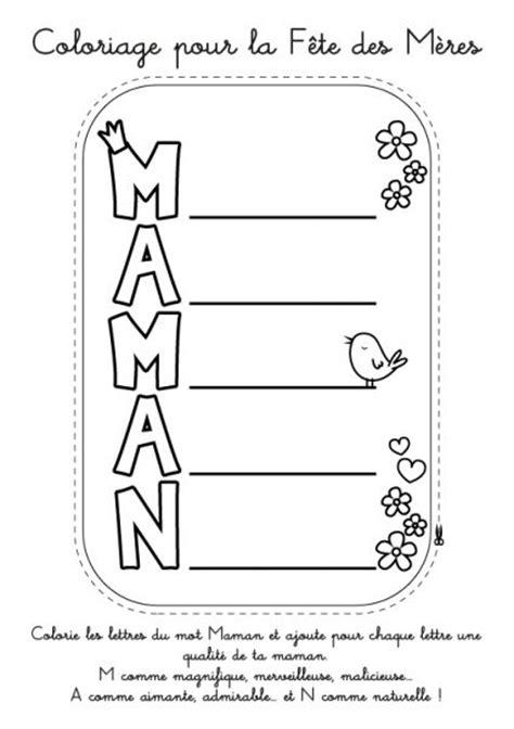 Calendrier Bonne Maman Coloriage 224 Imprimer F 234 Te Des M 232 Res Acrostiche