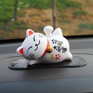 Cellengan Lucky Cat Yuan Bao lucky waving cat reviews shopping reviews on