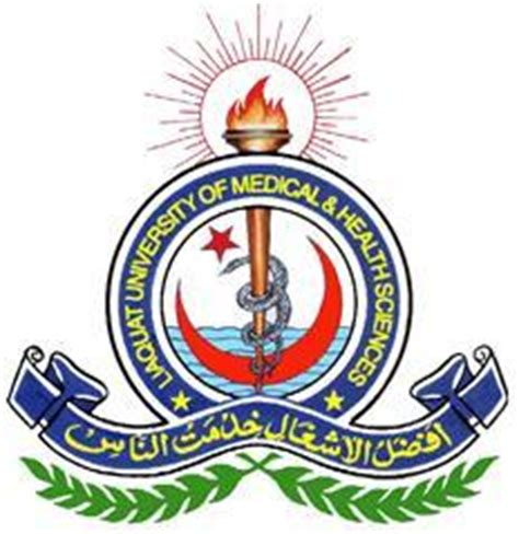 lumhs liaquat university of medical and health sciences liaquat university of medical and health sciences wikipedia