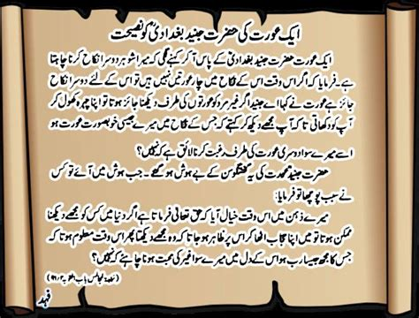 biography of abraham lincoln in urdu urdu quotes about life quotesgram