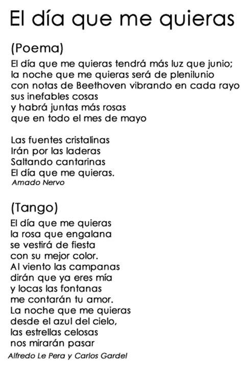 poema para un cantante 191 c 243 mo robar una idea para una canci 243 n escribir canciones