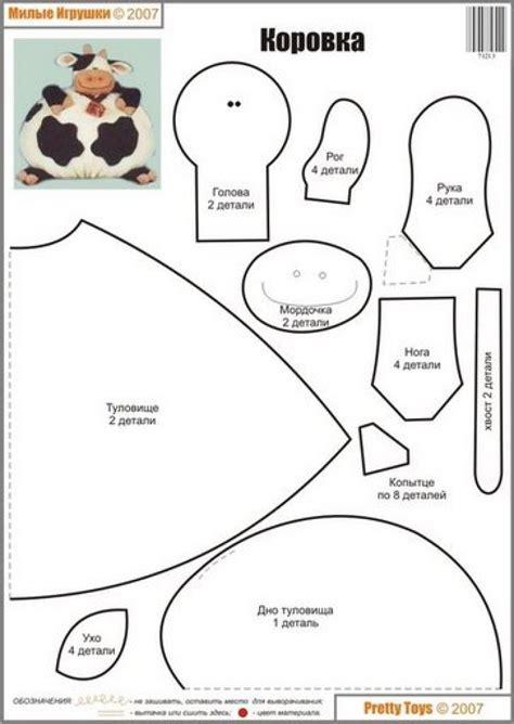 moldws de peluches de vacas patrones para mu 241 ecos de peluche tigres ranas vacas
