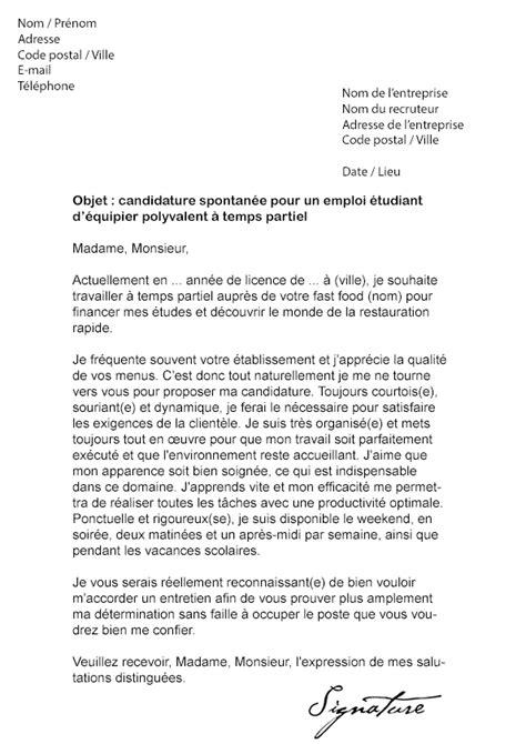 Exemple Lettre De Motivation Fast Food Lettre De Motivation 233 Tudiant Restauration Rapide
