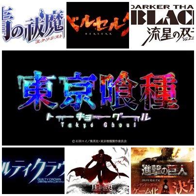 film genre action terbaik 2014 7 anime genre action terbaik versi snh