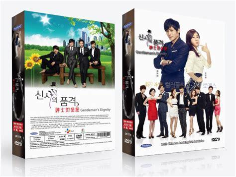 Dvd Drama Korea A Gentleman S Dignity gentleman s dignity premium pack korean drama dvd poh