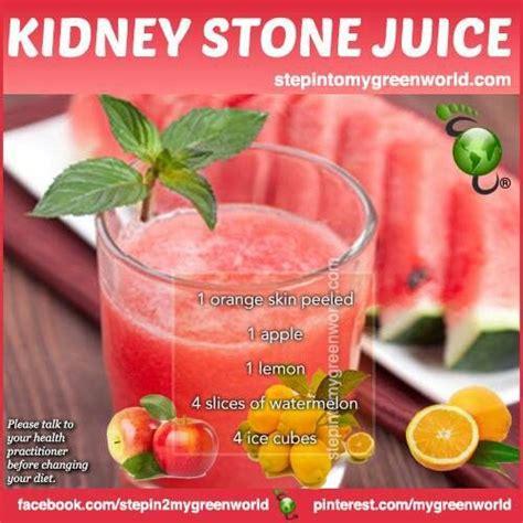 Detox Juice For Kidneys by Kidney Juice Juicing Recipes Kidney