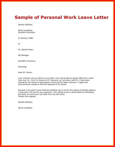 request letter to doctor sle sick note for work apa exle