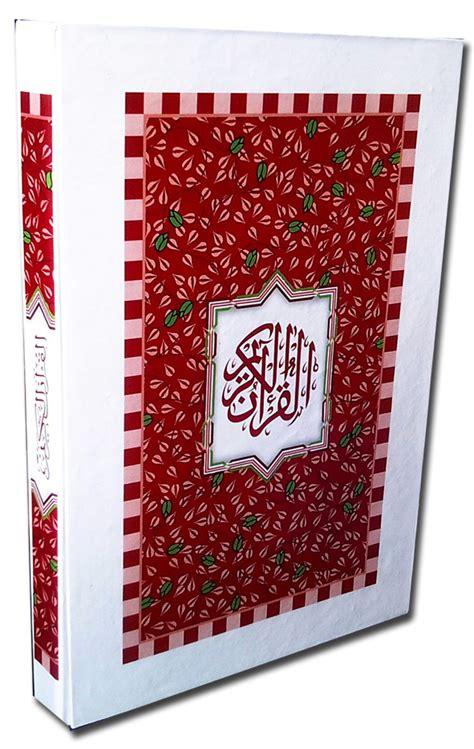 Buku Tips Agar Doa Dikabulkan al quran qomari b5 jual quran murah