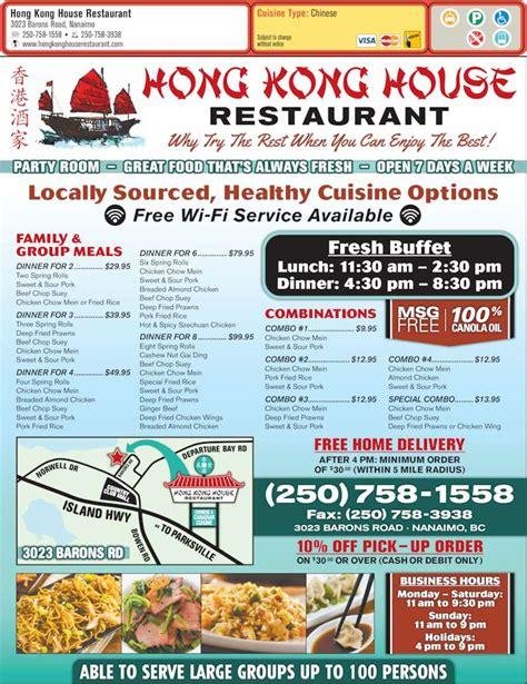 hong kong house menu hong kong house restaurant nanaimo bc 3023 barons rd canpages