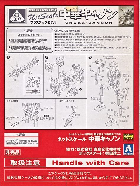 billiken jirass 1000 images about model building reference images on