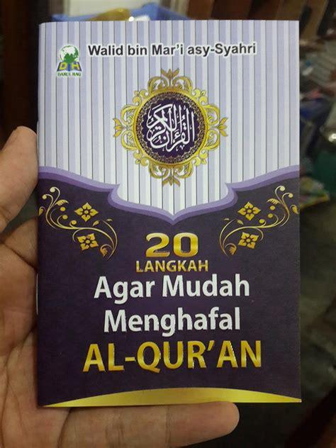 Mushaf Al Madinah Al Quran Al Karim B5 Buku Saku 20 Langkah Agar Mudah Menghafal Al Qur An Toko