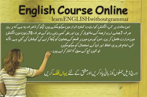 online tutorial for english speaking learn english online british council