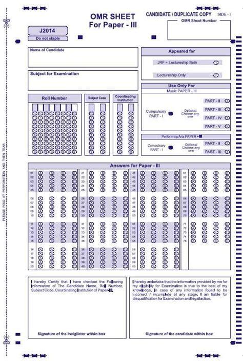 pattern of ugc net june 2016 ugc net form date 2016