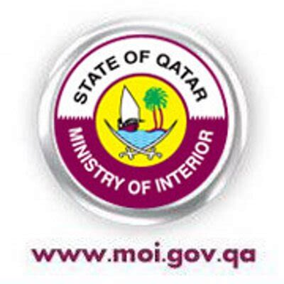 Ministry Of Interior Qatar ministry of interior moi qataren