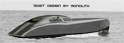 motor boat design monolith boat design escalier suspendu suspended
