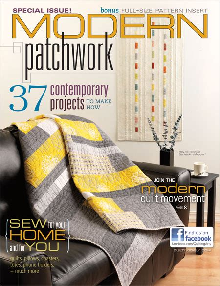 modern patchwork giveaway