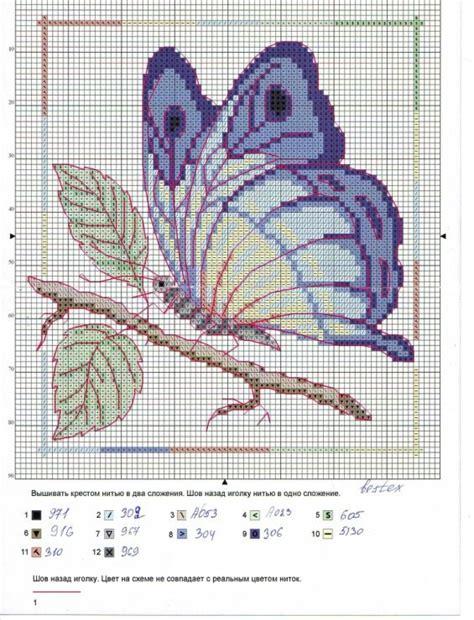 Sepre Esra Motif Buterfly gallery ru foto 7 mariposas de la federaci 243 n rusa mamnew mariposas
