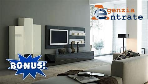 agenzia entrate bonus mobili casa immobiliare accessori bonus mobili agenzia delle