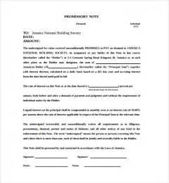 demand promissory note template doc 600528 promissory note simple promissory note 21