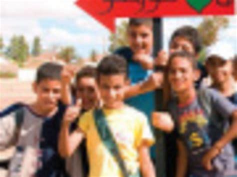 consolato marocco telefono torino khouribga a r mostra torino museo regionale