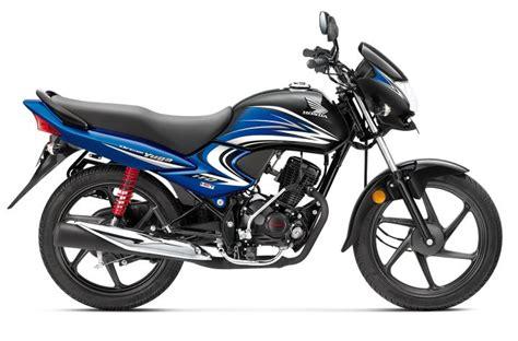 honda dream yuga price  india mileage specifications images