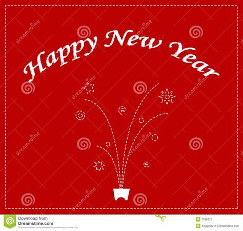 new year background design happy new year background design stock image image 7390631