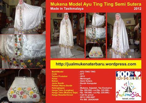 Mukena Behel Ayu Pink model mukena tasik hairstyle gallery