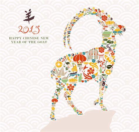 new year 2015 year of the sheep or goat 画像 2015年賀状に使える海外のひつじ年ベクター素材 illustrator naver まとめ