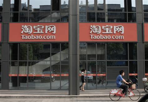 alibaba taiwan alibaba s taobao expands to hong kong taiwan
