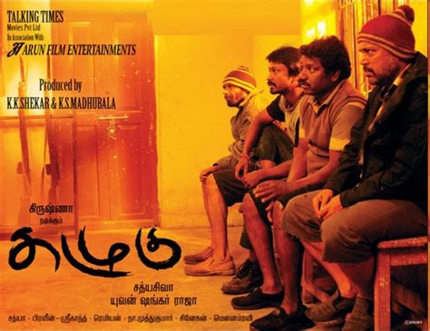 kazhugu mp songs  kazhugu latest tamil songs