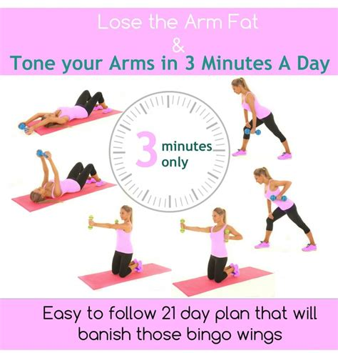 7 Great Exercises To Tone Your Arms by How To Lose Arm And Get Rid Of Bingo Wings Lose Arm